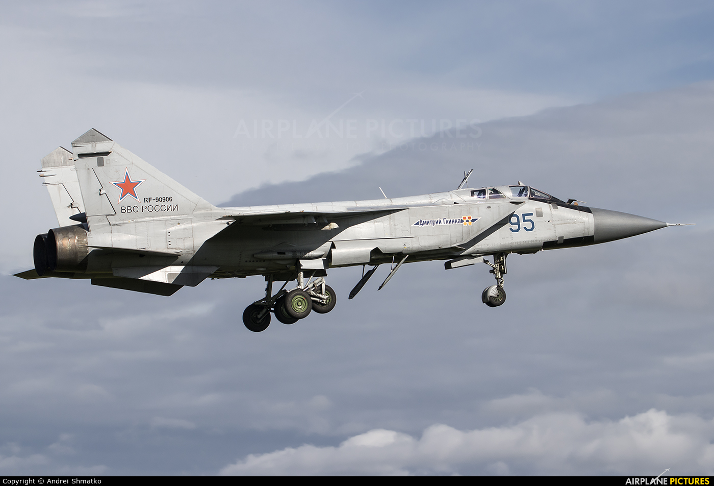 Russia - Air Force RF-90906 aircraft at Off Airport - Russia