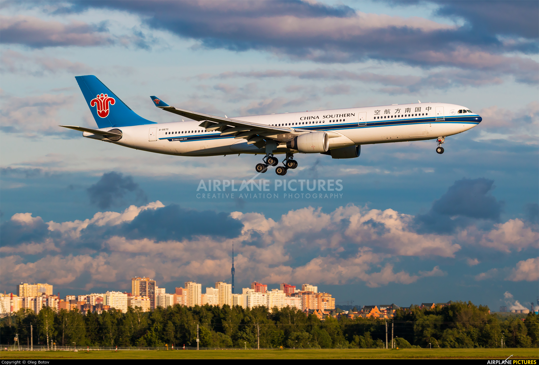 China Southern Airlines B-8870 aircraft at Moscow - Sheremetyevo