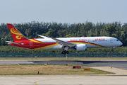 B-7667 - Hainan Airlines Boeing 787-9 Dreamliner aircraft