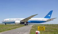 B-1567 - Xiamen Airlines Boeing 787-9 Dreamliner aircraft