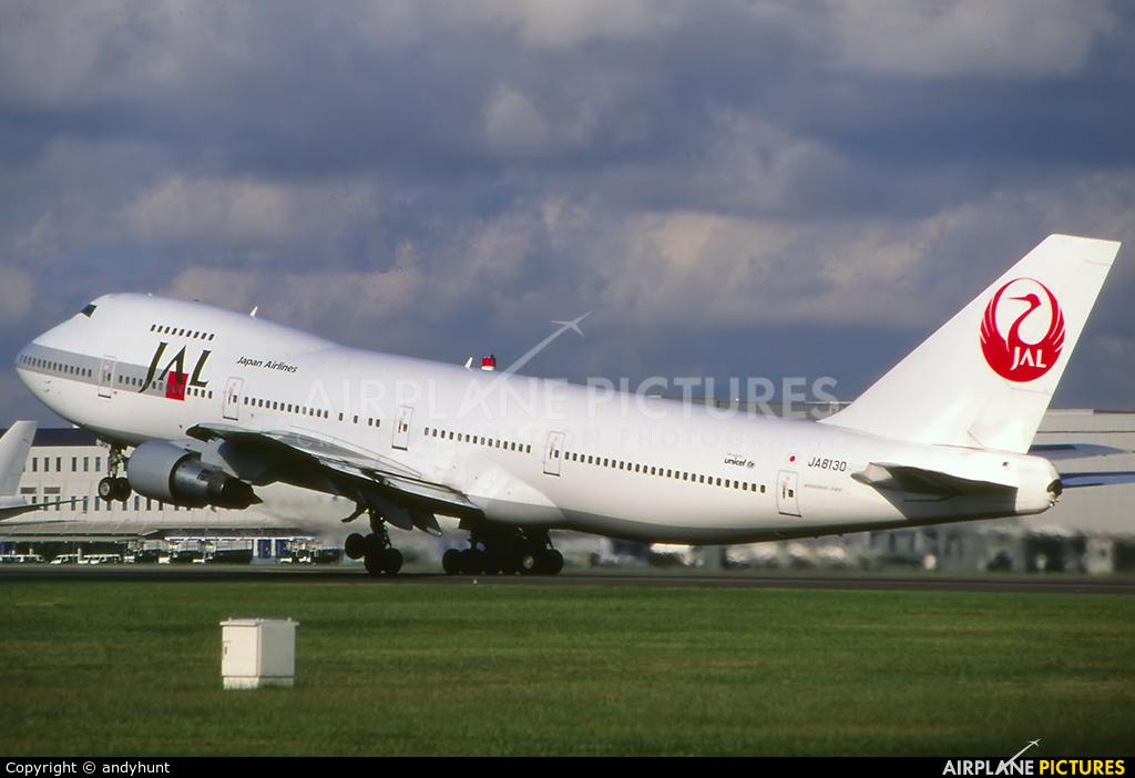 JAL - Japan Airlines - aircraft at Singapore - Changi