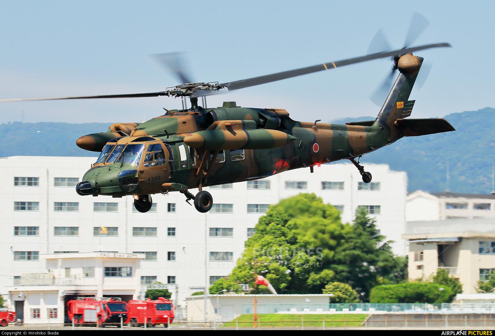 Japan - Ground Self Defense Force 43112 aircraft at Yao