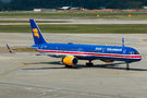 Rare visit of Icelandair B757 to Moscow
