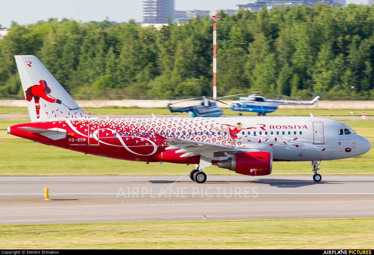 Rossiya VQ-BCP aircraft at St. Petersburg - Pulkovo