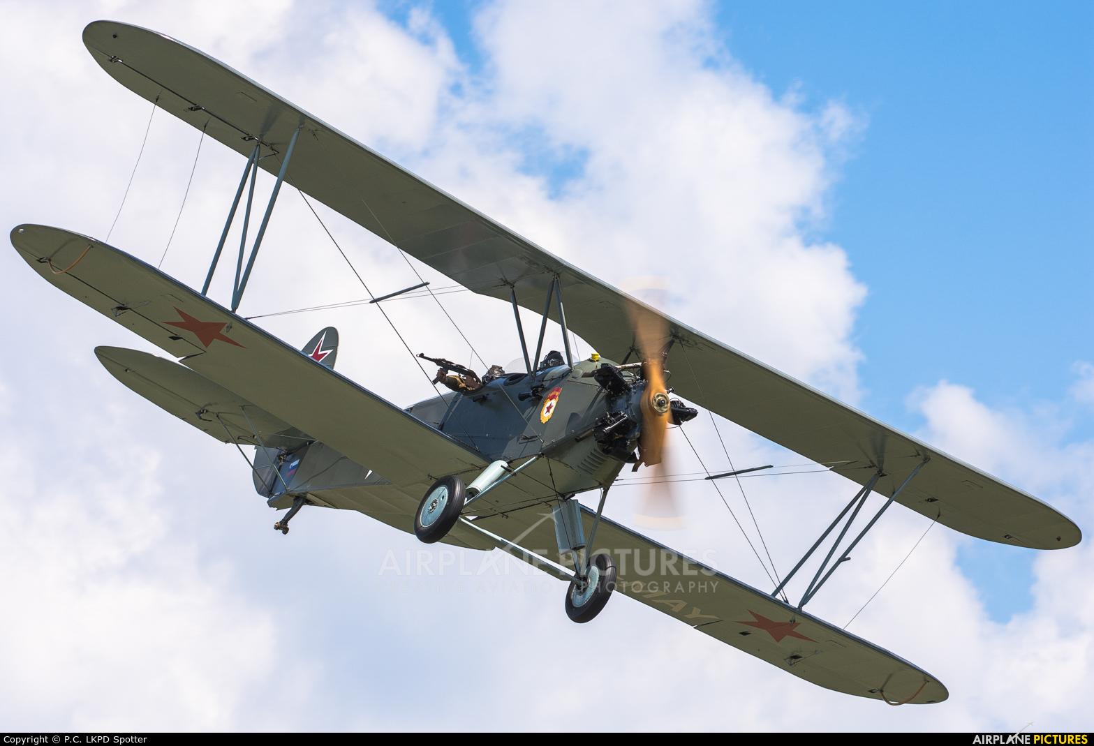 Private S5-MAY aircraft at Mladá Boleslav