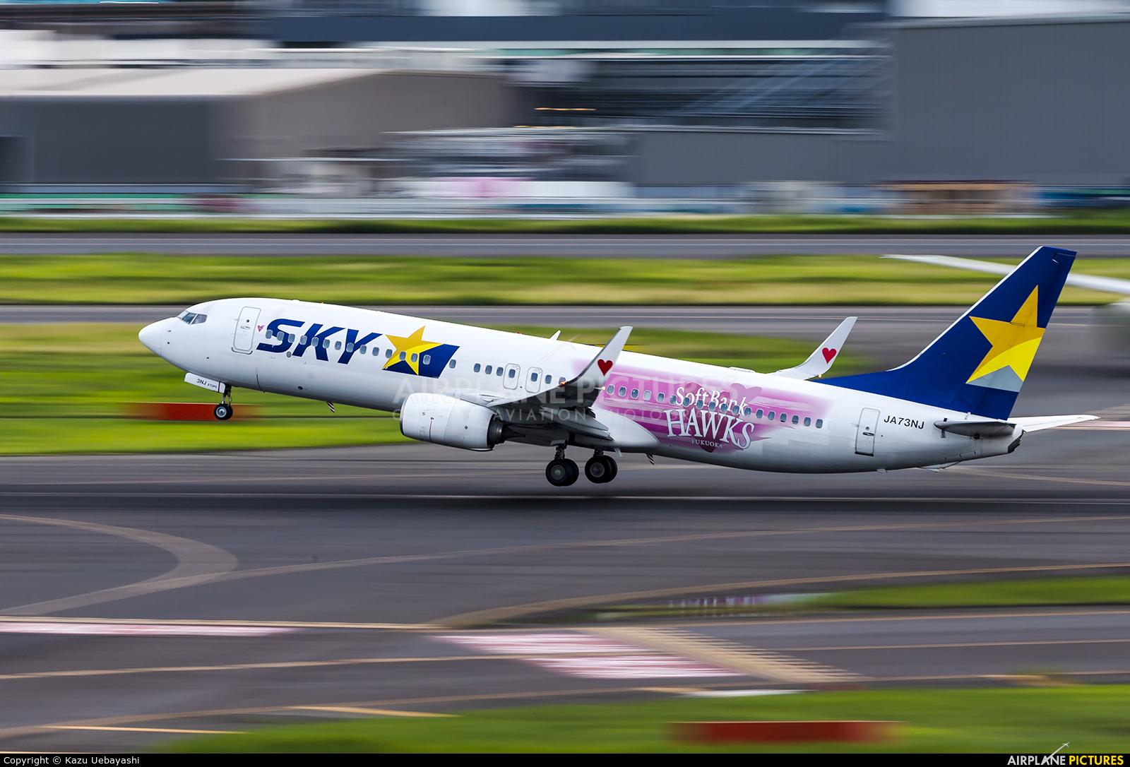 Skymark Airlines JA73 aircraft at Tokyo - Haneda Intl