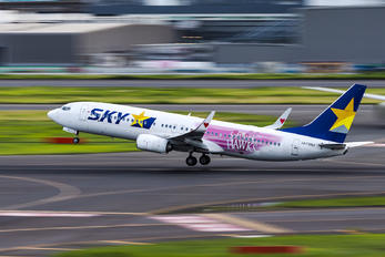 JA73 - Skymark Airlines Boeing 737-86J