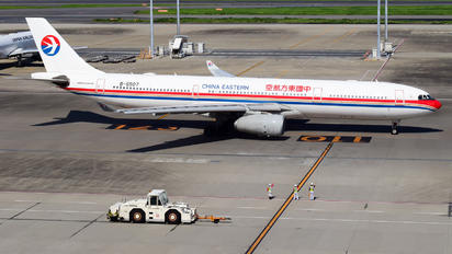 B-6507 - China Eastern Airlines Airbus A330-300