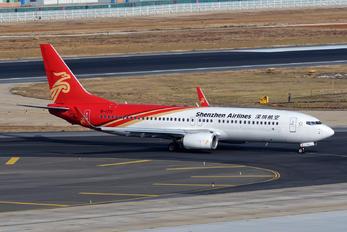B-1711 - Shenzhen Airlines Boeing 737-800
