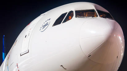 PK-GPP - Garuda Indonesia Airbus A330-200