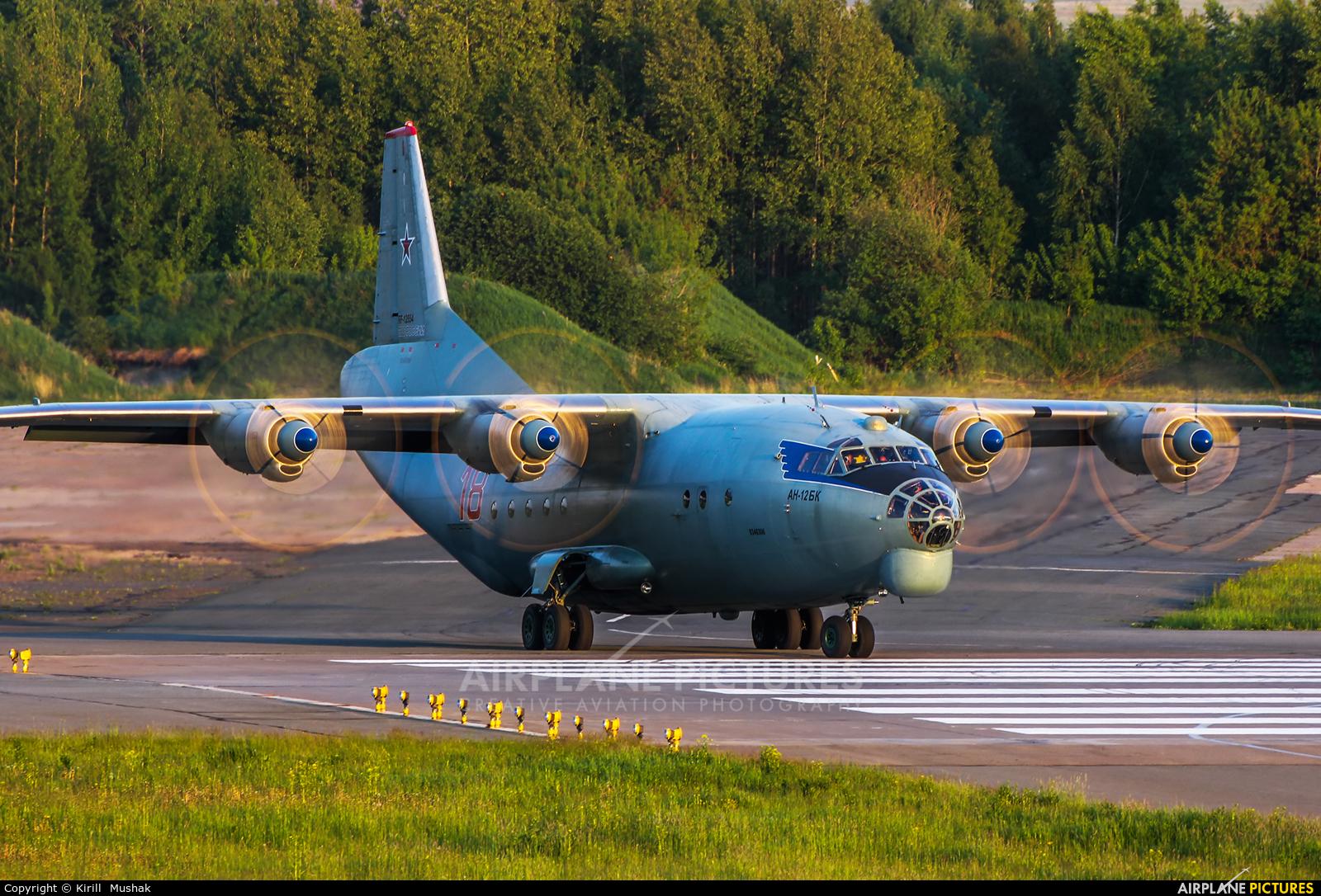 Russia - Air Force RF-12554 aircraft at Bolshoe Savino - Perm