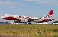 Red Wings RA-64046 image
