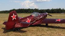 OM-ARU - Aeroklub Kosice Zlín Aircraft Z-526AFS aircraft