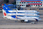 B-6105 - Dalian Airlines Boeing 737-800 aircraft