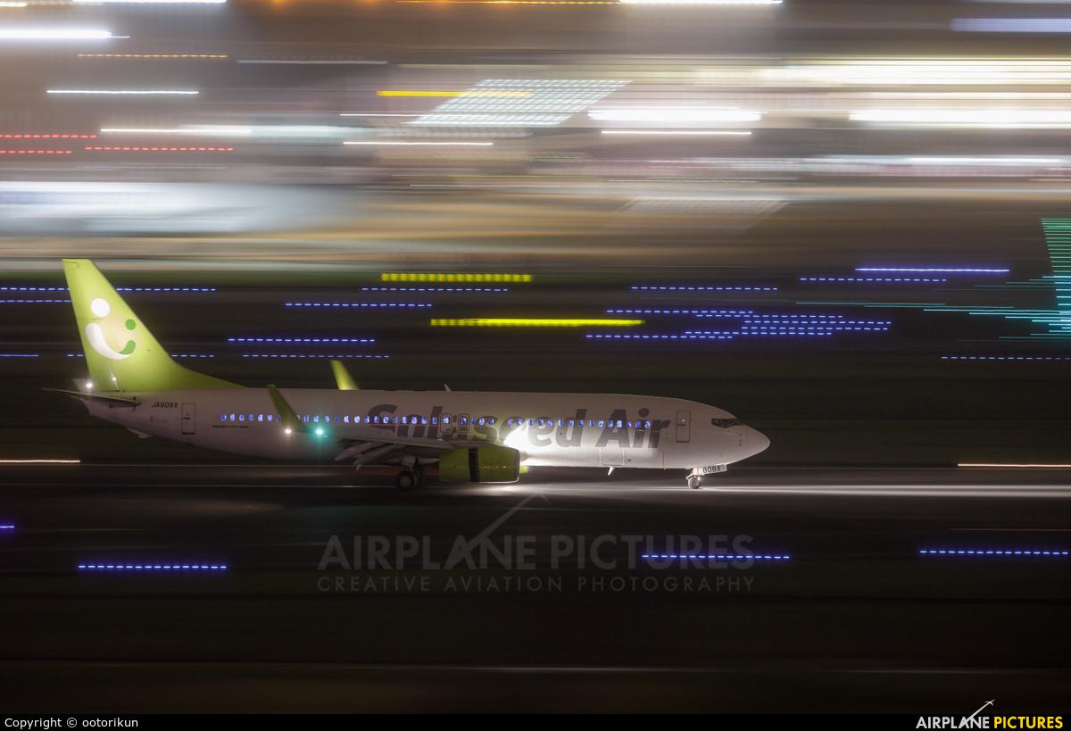 Solaseed Air - Skynet Asia Airways JA808X aircraft at Tokyo - Haneda Intl