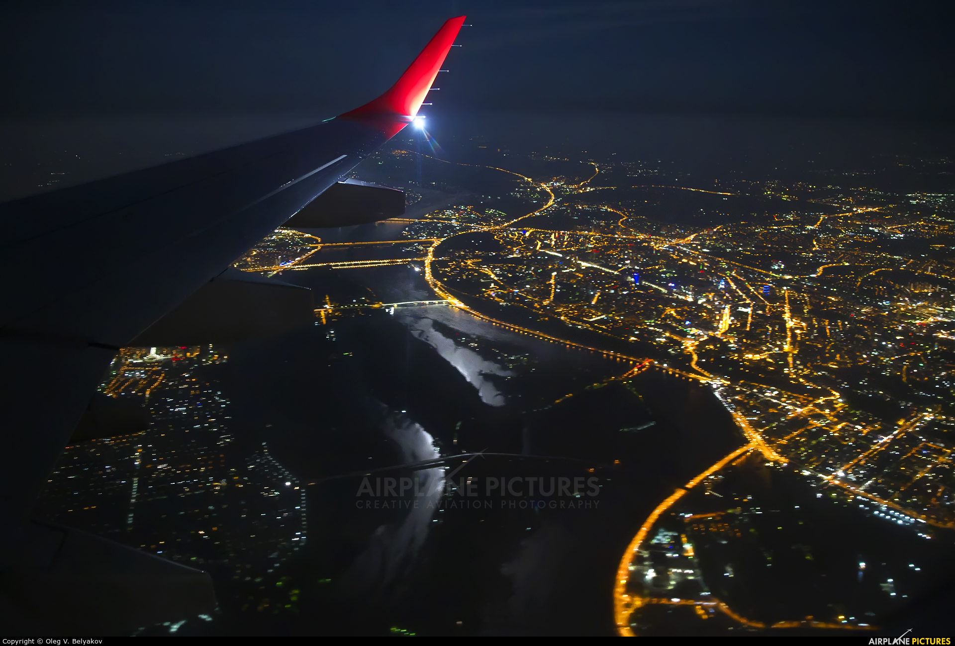 Austrian Airlines/Arrows/Tyrolean OE-LWM aircraft at In Flight - Ukraine