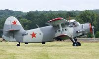 OM-RST - Private Antonov An-2 aircraft