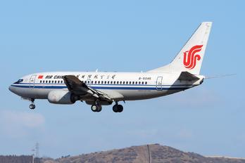 B-5045 - Air China Boeing 737-700