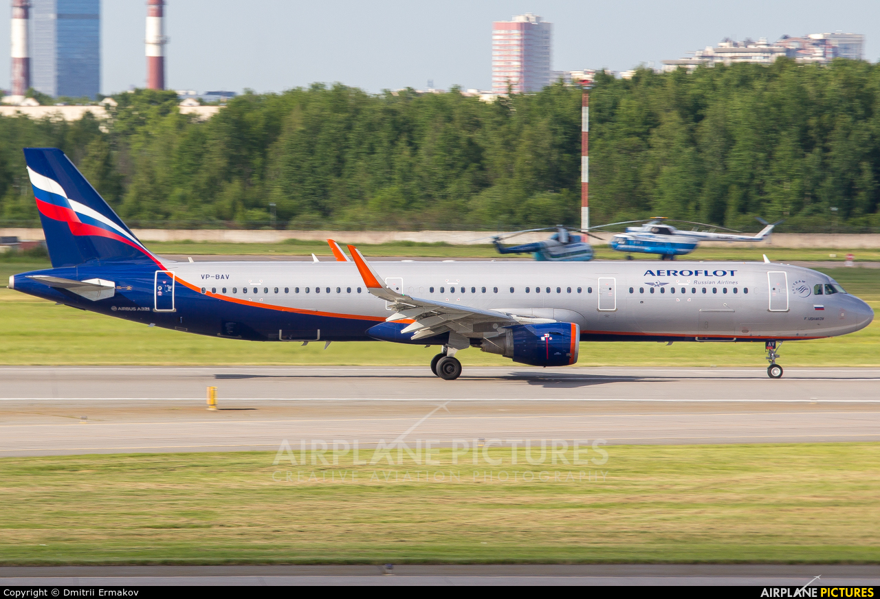 Aeroflot VP-BAV aircraft at St. Petersburg - Pulkovo