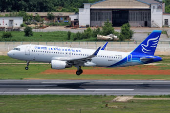 B-8696 - China Express Airlines Airbus A320