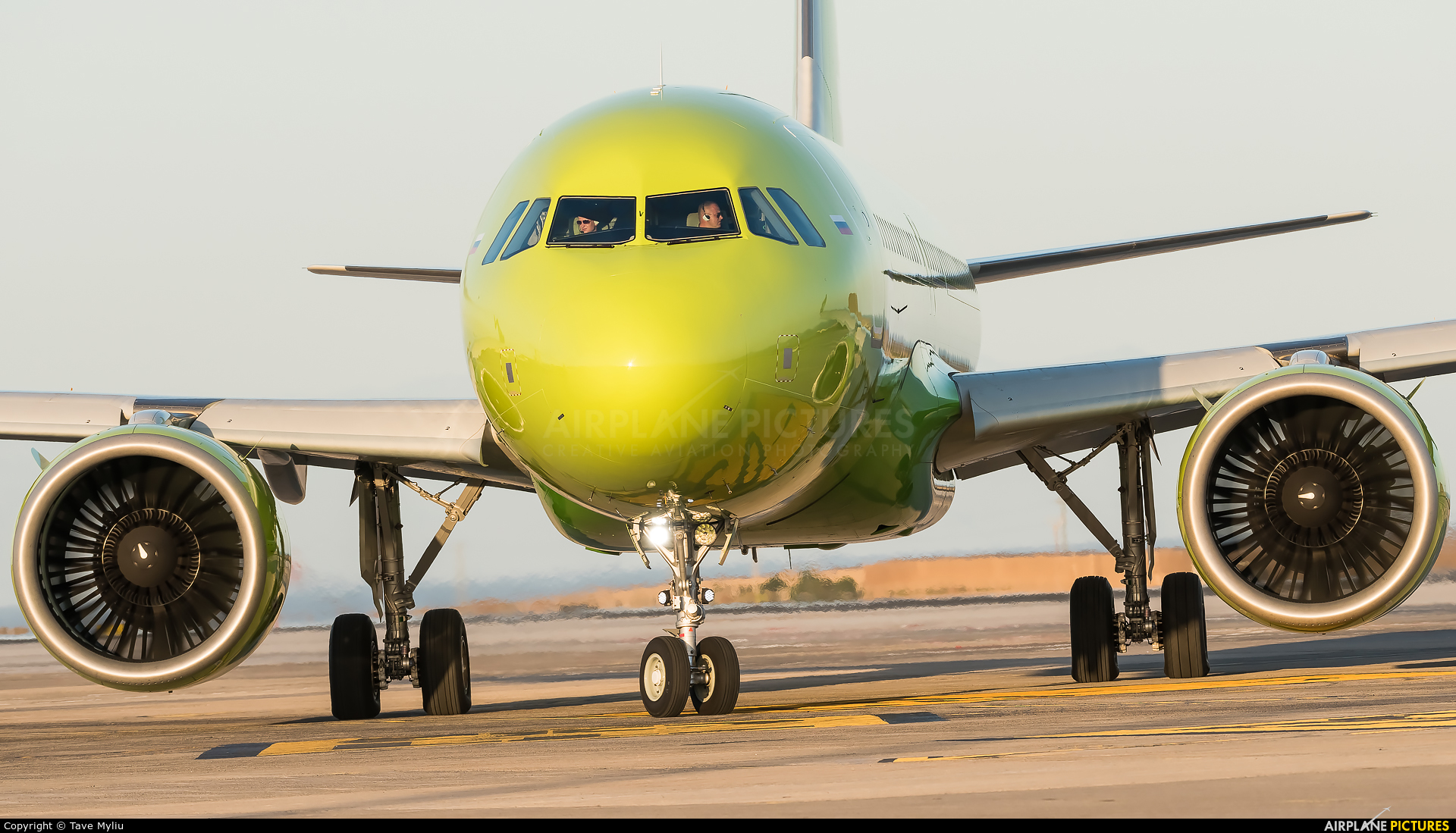 S7 Airlines VQ-BCR aircraft at Tenerife Sur - Reina Sofia