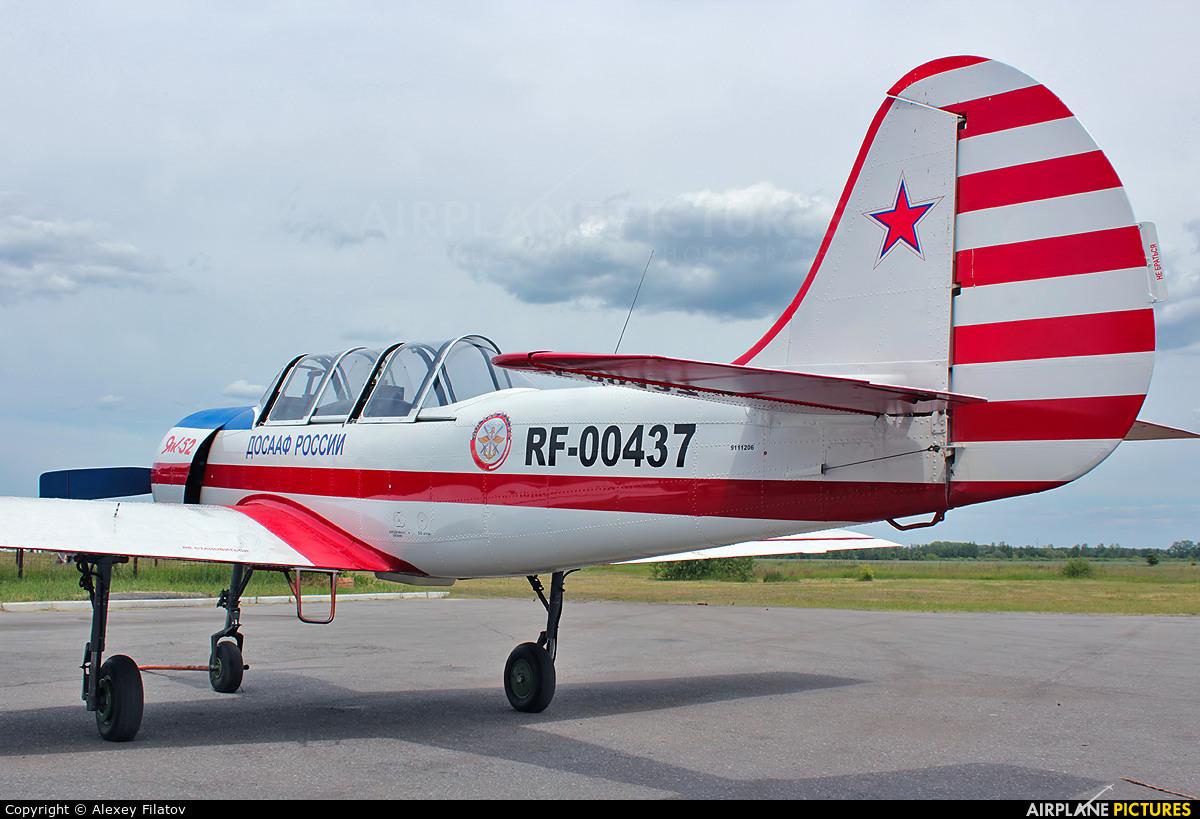 DOSAAF / ROSTO RF-00437 aircraft at Usman airfield