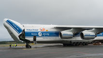VDA Antonov An124 visited Bergen title=