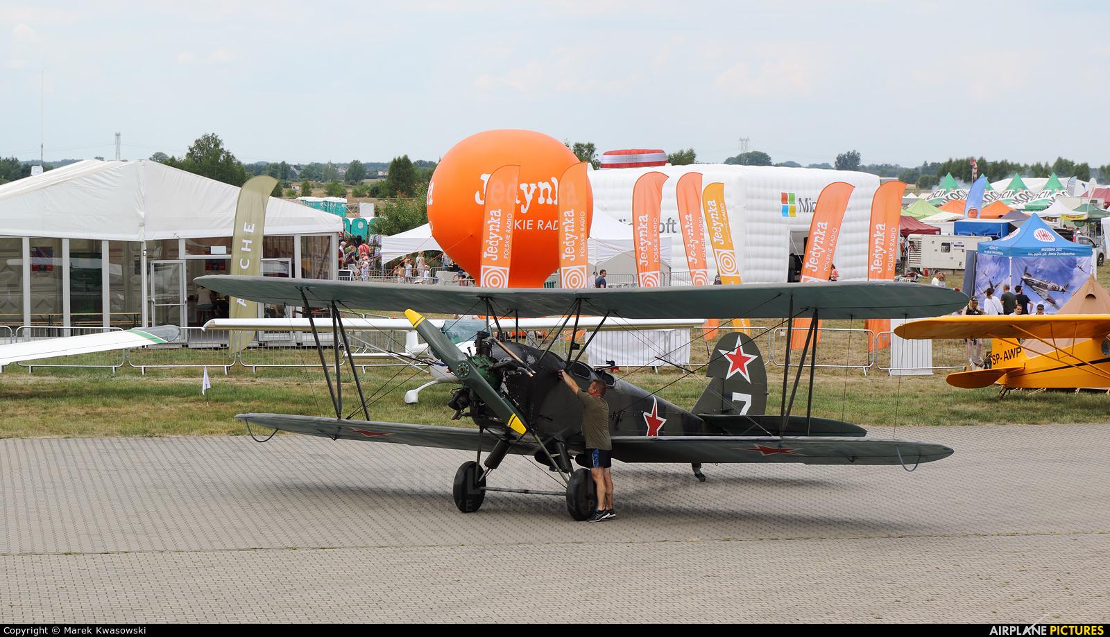 Private OM-LML aircraft at Sobienie Królewskie