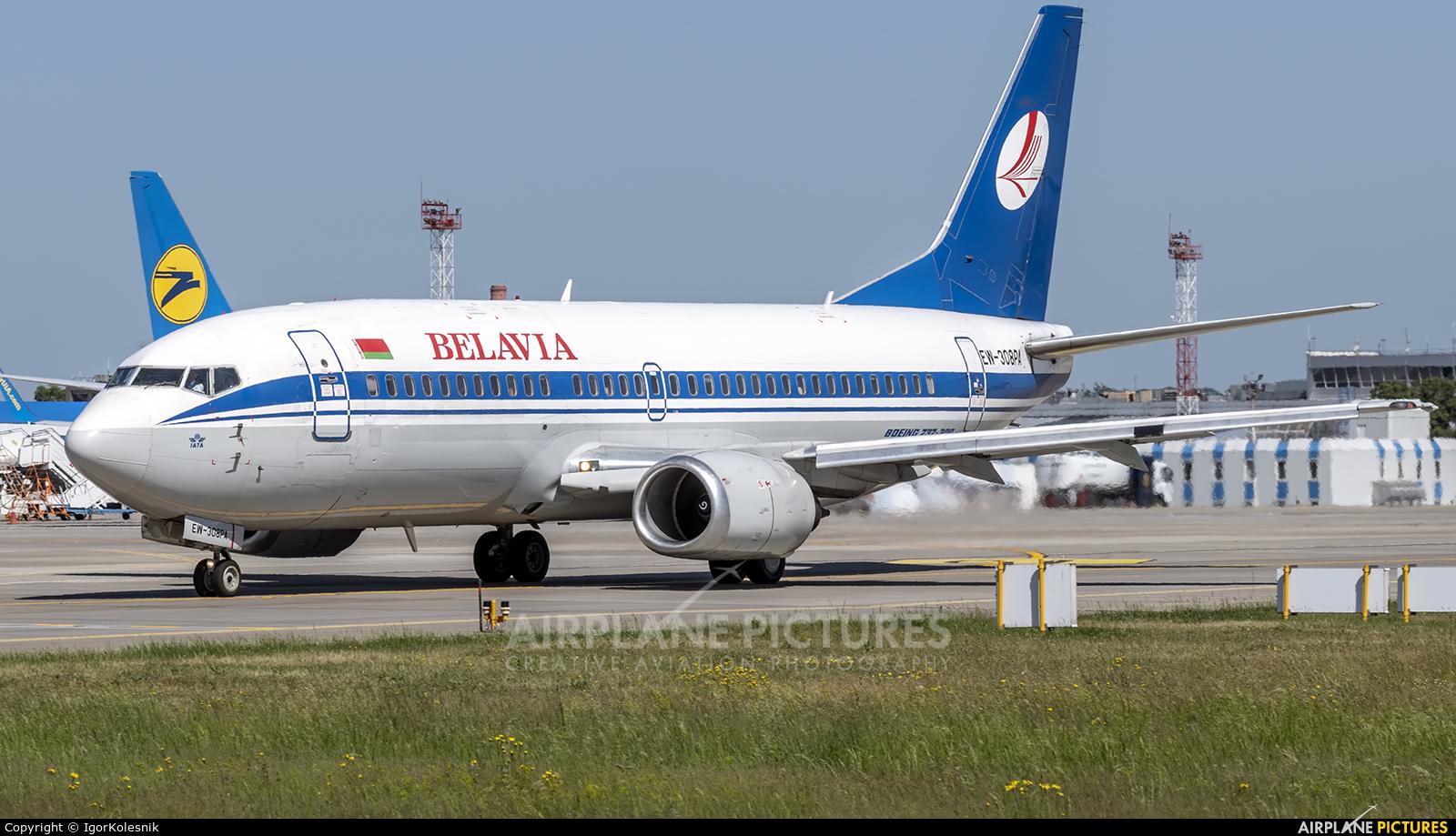 Belavia EW-308PA aircraft at Kiev - Borispol