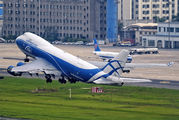 VP-BIK - Air Bridge Cargo Boeing 747-400 aircraft