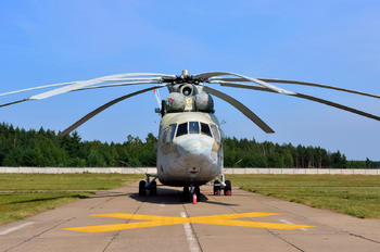 56 - Belarus - Ministry for Emergency Situations Mil Mi-26