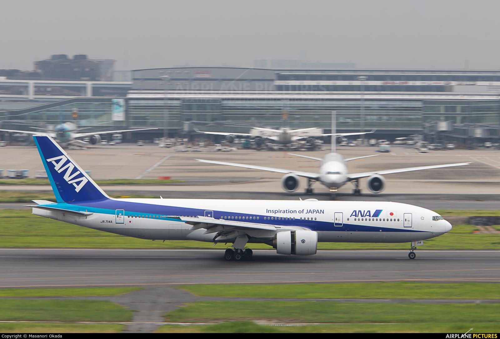 ANA - All Nippon Airways JA714A aircraft at Tokyo - Haneda Intl