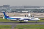 ANA - All Nippon Airways JA714A image