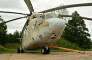 57 - Belarus - Air Force Mil Mi-26 aircraft