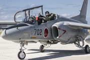36-5702 - Japan - Air Self Defence Force Kawasaki T-4 aircraft