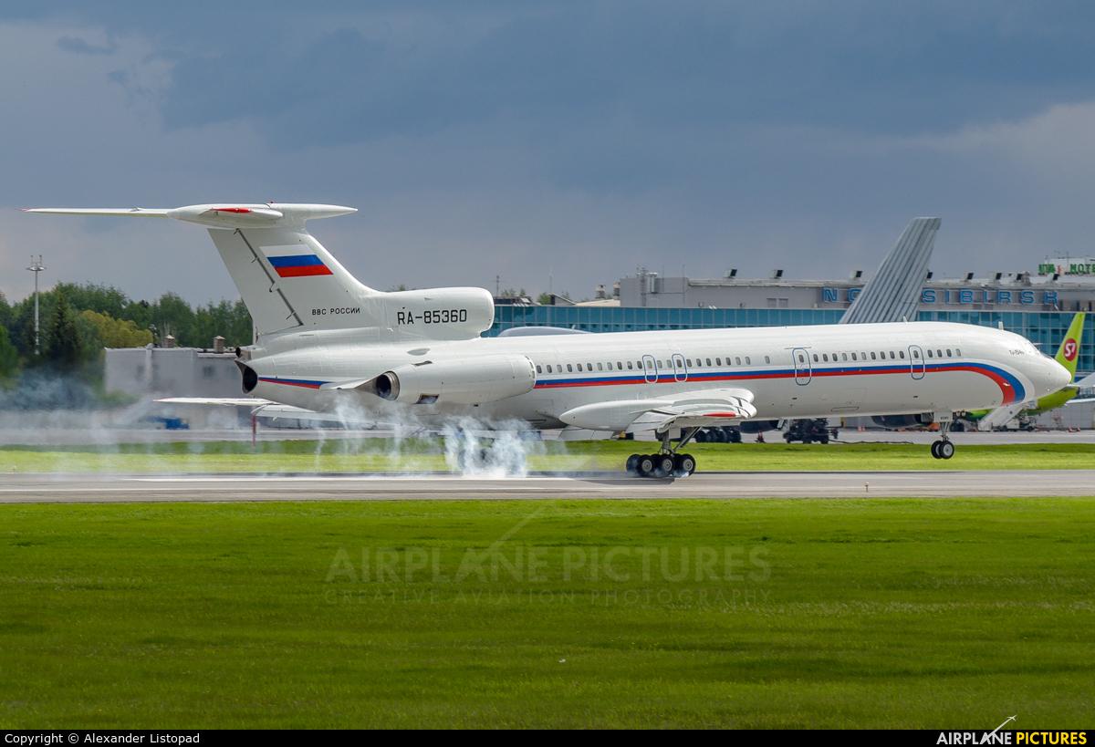 Russia - Air Force RA-85360 aircraft at Novosibirsk