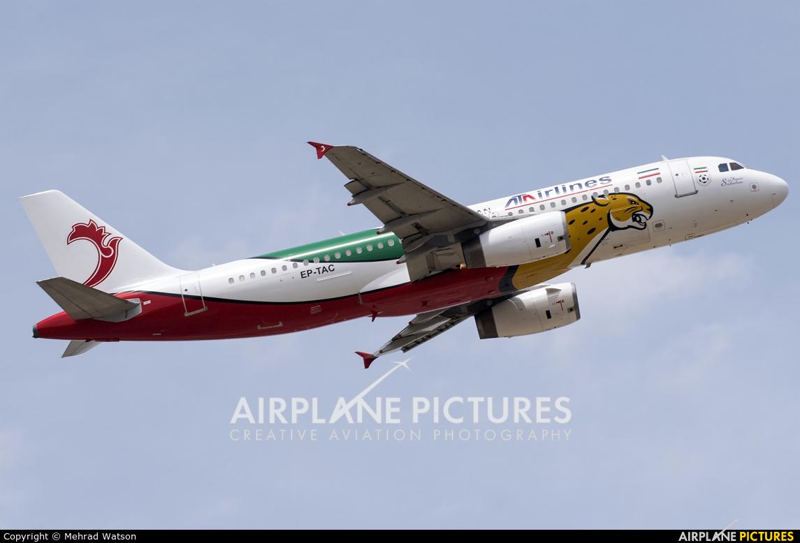 ATA Airlines Iran EP-TAC aircraft at Tehran - Mehrabad Intl