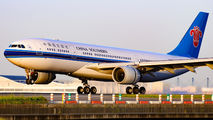 B-6532 - China Southern Airlines Airbus A330-200 aircraft