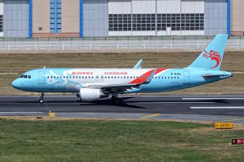 B-8451 - Loong Air Airbus A320