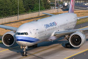 B-18006 - China Airlines Boeing 777-300ER aircraft