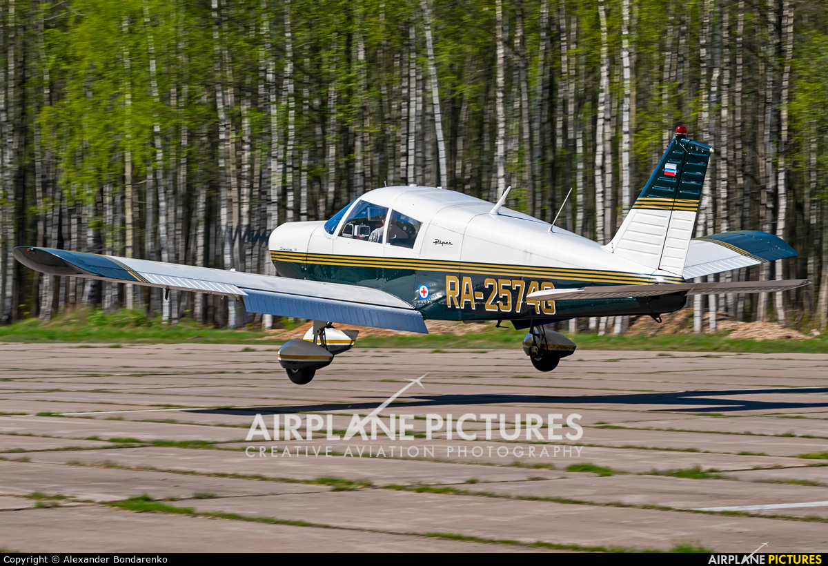 Private RA-2574G aircraft at Off Airport - Russia