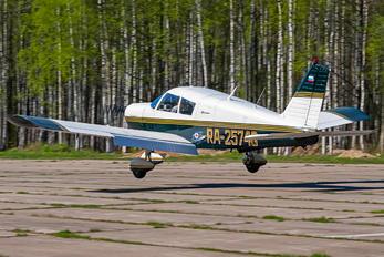 RA-2574G - Private Piper PA-28 Cherokee