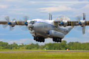RF-09328 - Russia - Air Force Antonov An-22 aircraft