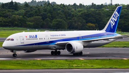 JA872A - ANA - All Nippon Airways Boeing 787-9 Dreamliner