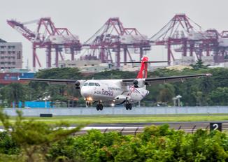 B-22815 - TransAsia Airways ATR 72 (all models)