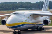 Rare visit of ADB An124 to Eindhoven title=