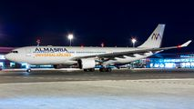Al Masria Airbus A330 now wears airline title and logo title=