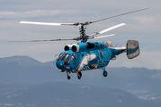 ER-KGB - Private Kamov Ka-32 (all models) aircraft