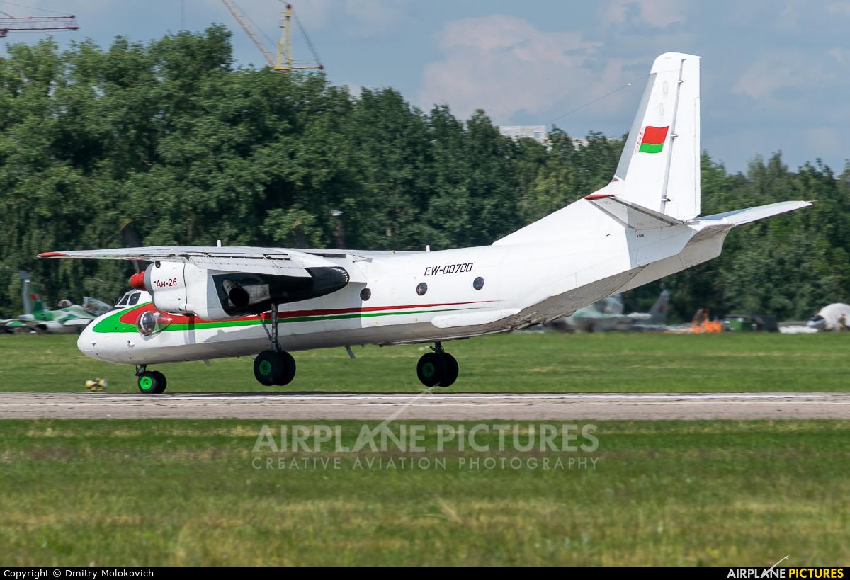 Belarus - Air Force EW-007DD aircraft at Minsk Machulishchi
