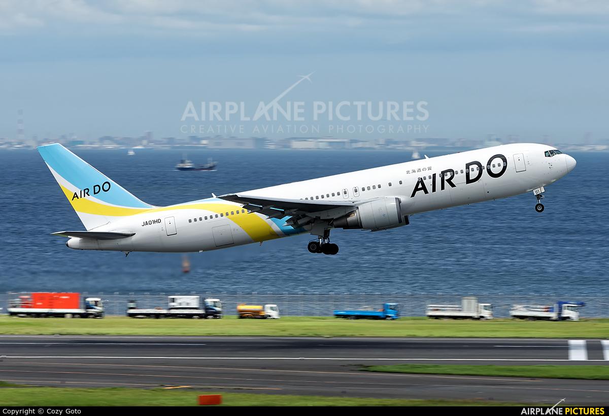 Air Do - Hokkaido International Airlines JA01HD aircraft at Tokyo - Haneda Intl